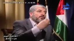 لقاء عمرو اديب مع الاستاذ خالد مشعل .. رئيس المكتب السياسى لحركة حماس .9.