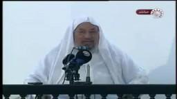 خطبة الجمعة 22/ 1/ 2010 للدكتور يوسف القرضاوي عن  اسماء الله الحسنى--ج2