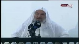 خطبة الجمعة 22/ 1/ 2010 للدكتور يوسف القرضاوي عن  اسماء الله الحسنى--ج4