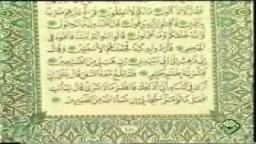 الدكتور يوسف القرضاوى فى  درس نادر جدا ..تفسير سورة الصافات ..1