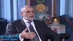 المرشد العام للإخوان المسلمين د/ محمد بديع ولقائه مع البى بى سى