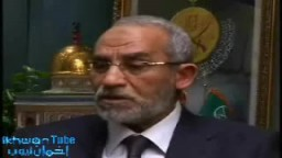 د/ محمد بديع المرشد العام للإخوان  المسلمين مع رويترز