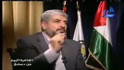 لقاء عمرو اديب مع الاستاذ خالد مشعل .. رئيس المكتب السياسى لحركة حماس ...13. .