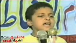 شبل من أشبال إخوان محافظة الشرقية فى كلمة هامة ....عن الصلاة