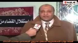 تهنئة نواب الإخوان بخروج المهندس مدحت الحداد- أسير الإصلاح