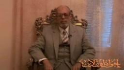 الحاج جودة شعبان ، شاهد على العصر ...من الرعيل الاول  1