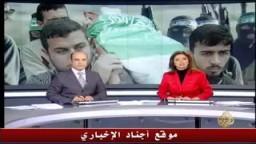 فيديو استشهاد القائد القسامي محمود المبحوح