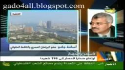 اسامة جادو على قناة الاقصى 27_6_2008