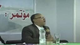 كلمة د. عصام العريان في نقابة أطباء بني سويف- ندوة  لا لجدار العار ج2