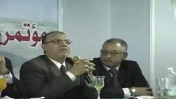 كلمة د. عصام العريان في نقابة أطباء بني سويف- ندوة  لا لجدار العار ج5 والأخير