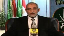 عزاء فضيلة المرشد العام د. محمد بديع فى وفاة الأخ المجاهد فاروق الصاوى