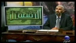 11- التتار وتدمير مكتبة بغداد