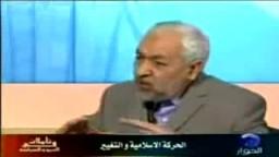 الحركة الإسلامية والتغيير .. 8