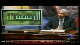 12- التتار في الطريق إلى الشام