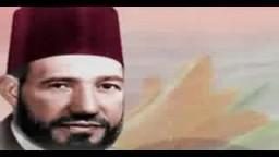 نشيد ذكرى الدماء .. مع إقتراب ذكرى إستشهاد الإمام المؤسس  حسن البنا