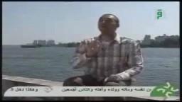 خاطره عن الأغاني - معز مسعود