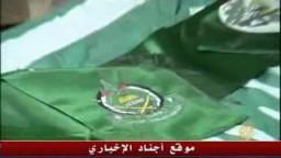 القائد خالد مشعل يتوعد الصهاينة فى جنازة الشهيد المبحوح