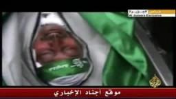 صور لجثمان الشهيد المبحوح .. مع دعاء مؤثر للاستاذ خالد مشعل