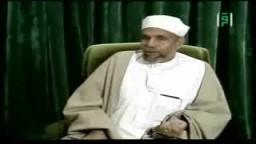 الديمقراطية- الشيخ  الشعراي--2