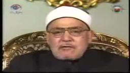 الشيخ محمد الغزالى من كبار علماء الإخوان ..  الرسول الخاتم ورسالته للعالم