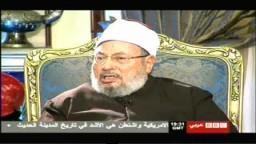 حوار الدكتور يوسف القرضاوى على قناة البى بى سى ..1