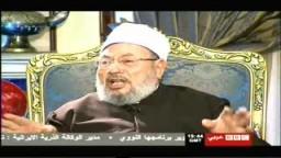 حوار الدكتور يوسف القرضاوى على قناة البى بى سى ..2