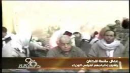 حلقة جديدة من حلقات المطالبة بالحقوق المسلوبة أمام مجلس الوزراء