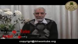 حصرياً .. رسالة تربوية من  د. محمود عزت  نائب المرشد العام للإخوان المسلمين .. قبل إعتقاله بساعات