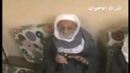 كوكبة من الرعيل الاول للإخوان المسلمين .. محافظة القليوبية .. فى حديث عن الإمام البنا