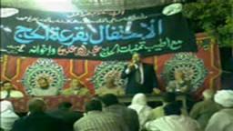 ا/ عبد الله عليوة نائب دائرة الخانكة عن الإخوان المسلمين وأهم إنجازاته