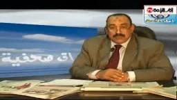 أوراق صحفية- م. علي عبد الفتاح- حلقة جديدة- حملات  اعتقال الإخوان وانتقاد دولي للنظام