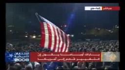 خطاب باراك اوباما عقب فوزة برئاسة الولايات المتحده الامريكية