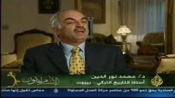 الإسلاميون .. حدود الإنتصار الإصلاحى .. الحلقة الخامسة عشر .. 1