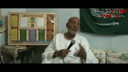 حصرياً .. الحاج حامد الزقم  من الرعيل الاول لجماعة الإخوان المسلمين .. فى حوار خاص