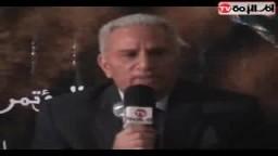 مؤتمر أضرار الجدار العازل على مصر- كلمة المستشار الخضيري