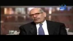 البرادعي- ليس المهم أن اكون رئيسًا الأهم اجراء انتخابات نزيهة