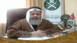 كلمة الدكتور همام سعيد تضامناً مع قيادات الإخوان في مصر