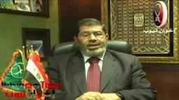 حصرياً .. د. محمد مرسى عضو مكتب الإرشاد .. موقف الإخوان من الأحداث الجارية