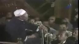 انظر  إلى أي حد يكرم الاسلام المرأة- الشيخ الشعراوي