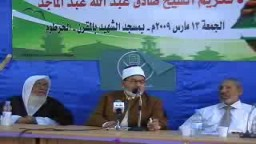 إحتفال الإخوان المسلمين فى السودان فى ذكرى إستشهاد الإمام الشهيد حسن البنا .. 3
