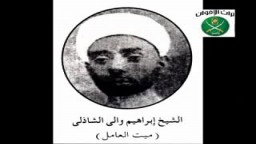 البوم صور نادرة جدا للرعيل الاول لجماعة الإخوان المسلمين