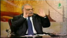 د. محمد عمارة .. الرد الجميل  ، ، علاقة الدين بالدولة .. 1