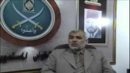 حديث الساعة  د . محى حامد عضو مكتب الإرشاد .. 8