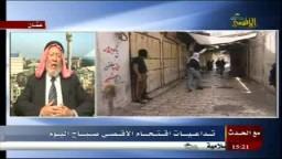 تعليق حمزة منصور القيادى بجماعة الإخوان المسلمين فى الاردن .. حول إقتحام المسجد الاقصى