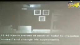 فيديو إغتيال الشهيد محمود المبحوح من قبل عملاء الموساد الصهيونى