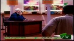 الشيخ الداعية حازم صلاح .. الغزوات الإسلامية غزوة أحد