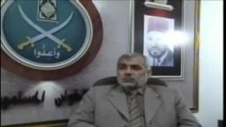 حديث الساعة  د . محى حامد عضو مكتب الإرشاد .. 9  الحلقة الاخيرة