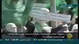 مظاهرة جامعة القاهرة دفاعا عن المسجد الاقصي
