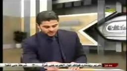 دكتور أحمد بحر نائب رئيس المجلس التشريعي الفلسطيني في برنامج عين علي الحقيقة