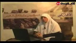د. أمل خليفة تشرح تضاريس القدس--ح1